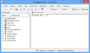 EmEditor Professional 20.7.2 Crack